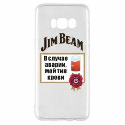 Чохол для Samsung S8 Jim beam accident