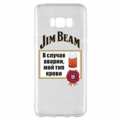 Чохол для Samsung S8+ Jim beam accident