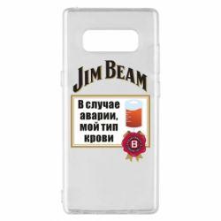Чохол для Samsung Note 8 Jim beam accident