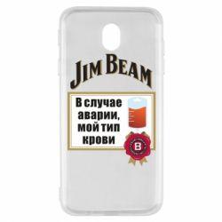 Чохол для Samsung J7 2017 Jim beam accident