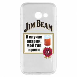 Купить Чехол для Samsung A3 2017 Jim beam accident, FatLine
