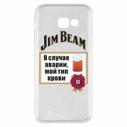 Чохол для Samsung A5 2017 Jim beam accident