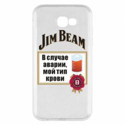 Чохол для Samsung A7 2017 Jim beam accident