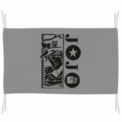 Прапор Jo Jo
