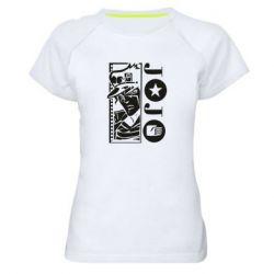 Жіноча спортивна футболка Jo Jo