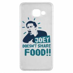 Чехол для Samsung A3 2016 Joey doesn't share food!