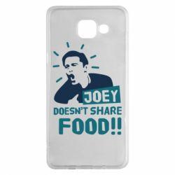 Чехол для Samsung A5 2016 Joey doesn't share food!