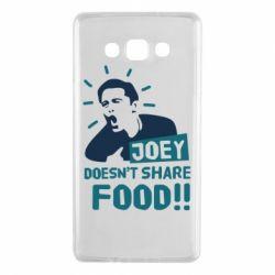 Чехол для Samsung A7 2015 Joey doesn't share food!