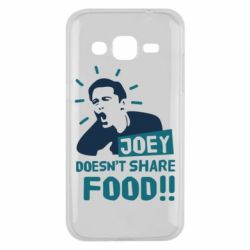 Чехол для Samsung J2 2015 Joey doesn't share food!