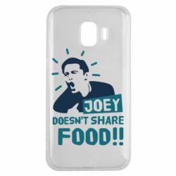 Чехол для Samsung J2 2018 Joey doesn't share food!