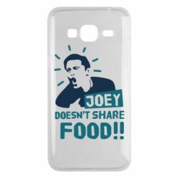 Чехол для Samsung J3 2016 Joey doesn't share food!