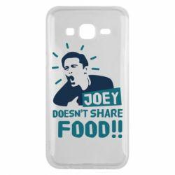 Чехол для Samsung J5 2015 Joey doesn't share food!