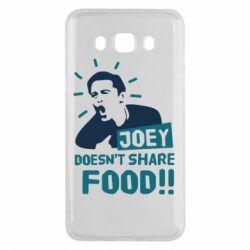 Чехол для Samsung J5 2016 Joey doesn't share food!