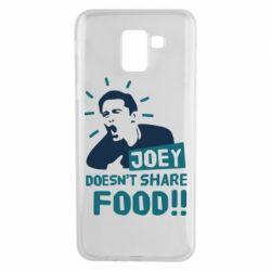 Чехол для Samsung J6 Joey doesn't share food!