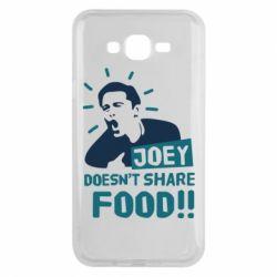 Чехол для Samsung J7 2015 Joey doesn't share food!