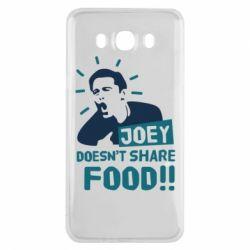 Чехол для Samsung J7 2016 Joey doesn't share food!