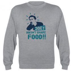 Реглан Joey doesn't share food!