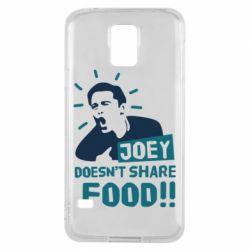 Чехол для Samsung S5 Joey doesn't share food!