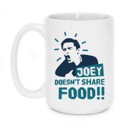 Кружка 420ml Joey doesn't share food!