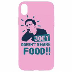 Чехол для iPhone XR Joey doesn't share food!