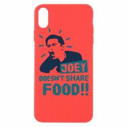 Чехол для iPhone Xs Max Joey doesn't share food!