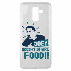 Чехол для Samsung J8 2018 Joey doesn't share food!