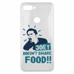 Чехол для Xiaomi Mi8 Lite Joey doesn't share food!