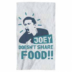 Полотенце Joey doesn't share food!