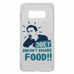 Чехол для Samsung S10e Joey doesn't share food!