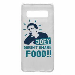 Чехол для Samsung S10 Joey doesn't share food!