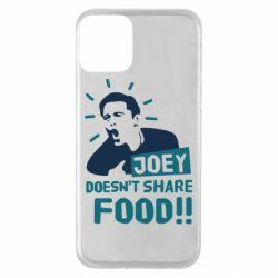Чехол для iPhone 11 Joey doesn't share food!