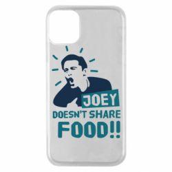 Чехол для iPhone 11 Pro Joey doesn't share food!