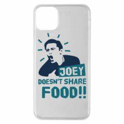 Чехол для iPhone 11 Pro Max Joey doesn't share food!