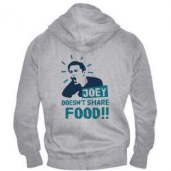 Мужская толстовка на молнии Joey doesn't share food!
