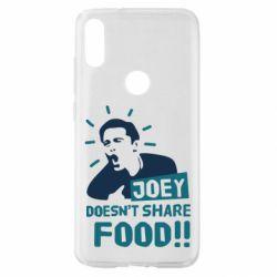 Чехол для Xiaomi Mi Play Joey doesn't share food!