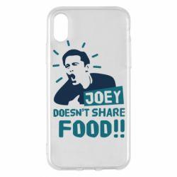 Чехол для iPhone X/Xs Joey doesn't share food!