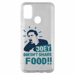 Чехол для Samsung M30s Joey doesn't share food!