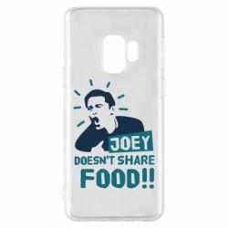 Чехол для Samsung S9 Joey doesn't share food!
