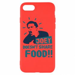 Чехол для iPhone 8 Joey doesn't share food!