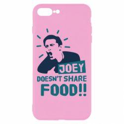 Чехол для iPhone 8 Plus Joey doesn't share food!