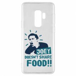 Чехол для Samsung S9+ Joey doesn't share food!
