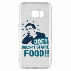 Чехол для Samsung S7 Joey doesn't share food!