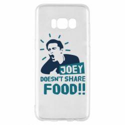 Чехол для Samsung S8 Joey doesn't share food!
