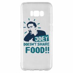 Чехол для Samsung S8+ Joey doesn't share food!