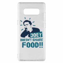 Чехол для Samsung Note 8 Joey doesn't share food!