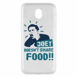Чехол для Samsung J5 2017 Joey doesn't share food!