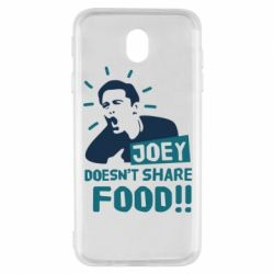 Чехол для Samsung J7 2017 Joey doesn't share food!