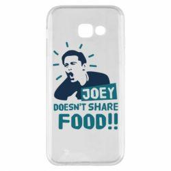 Чехол для Samsung A5 2017 Joey doesn't share food!