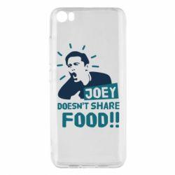 Чехол для Xiaomi Mi5/Mi5 Pro Joey doesn't share food!