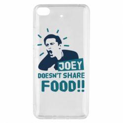 Чехол для Xiaomi Mi 5s Joey doesn't share food!
